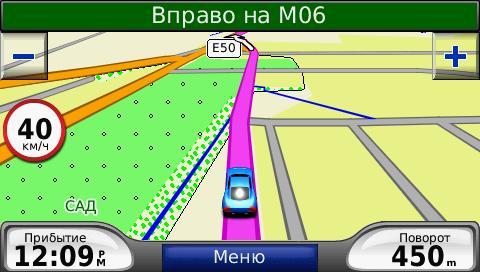 как установить навигатор на телефон - фото 10