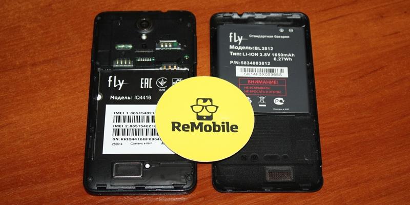 Ремонт телефона fly замена стекла 4415 ремонт объектива волна-3