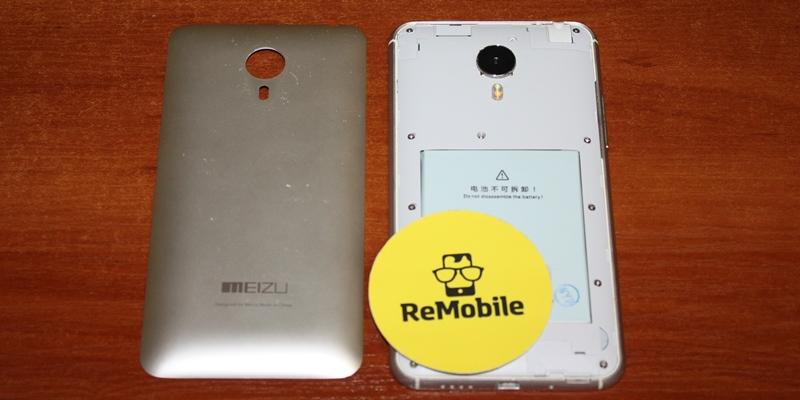 Нужно заменить аккумулятор Meizu в Киеве