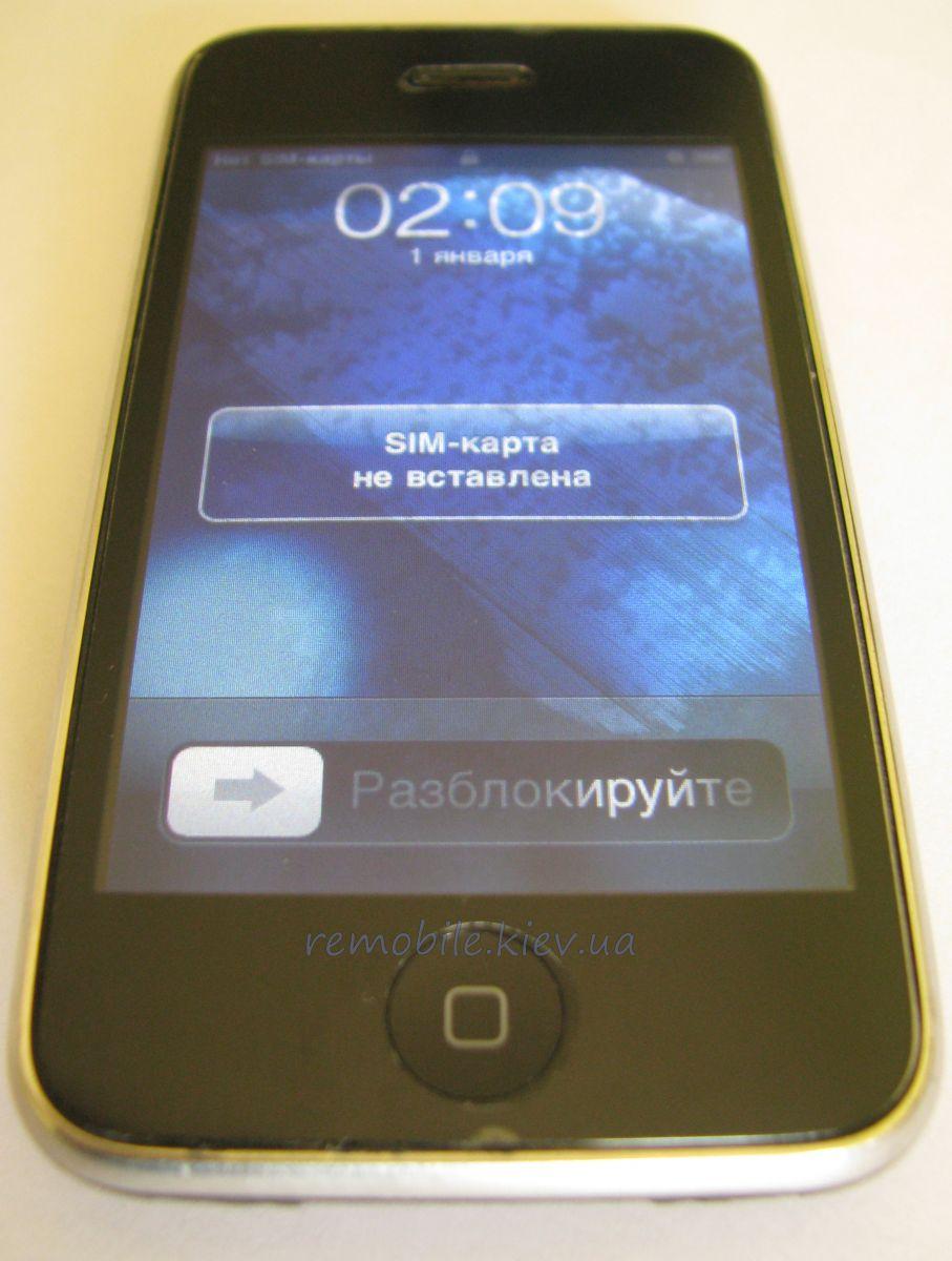 Пятна на экране телефона