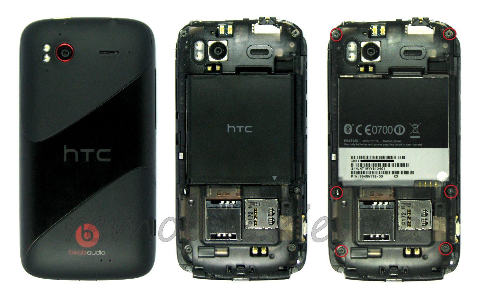 ремонт HTC Sensation в Киеве