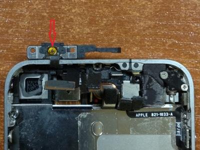ремонт кнопки включения на айфоне 5