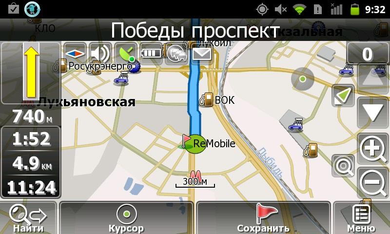gps навигатор на андроид 4.2 бесплатно