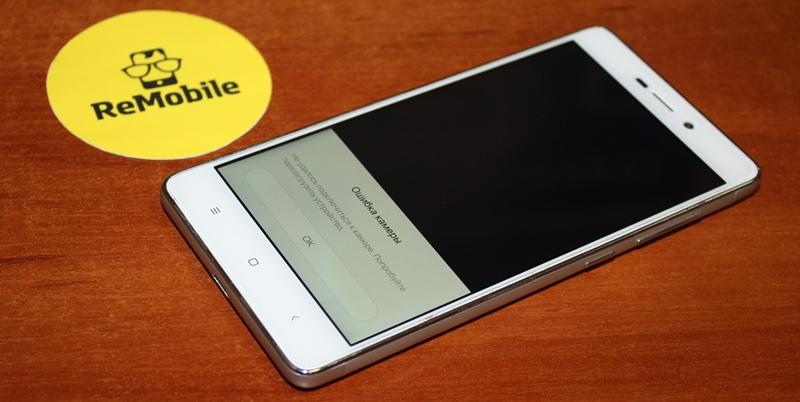 При включении камеры телефон перезагружается samsung сотовые телефоны описание samsung