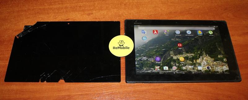 Ремонт Sony Tablet Z в Киеве