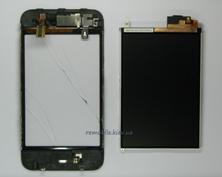 упал iPhone разбился экран на айфон