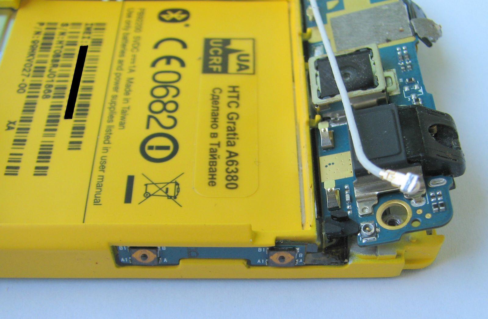 Мтк процессор 1