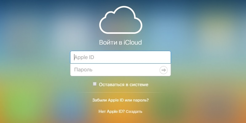 Синхронизация контактов iPhone из iCloud