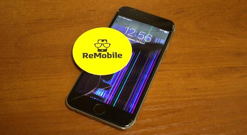 сколько будет стоить ремонт айфона 5