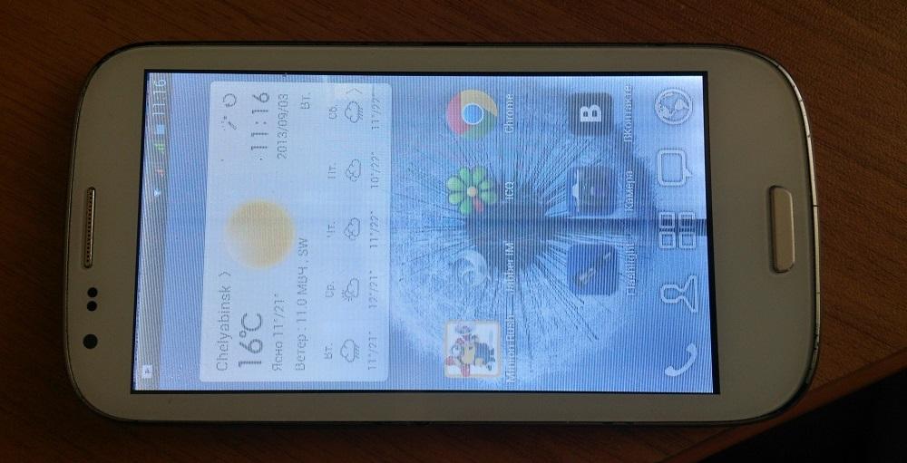 Стоимость ремонта экрана планшета самсунг nokia 7230 розовый цена - ремонт в Москве