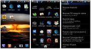 Перепрошивка htc hd2 на android, установка андроид на htc hd2